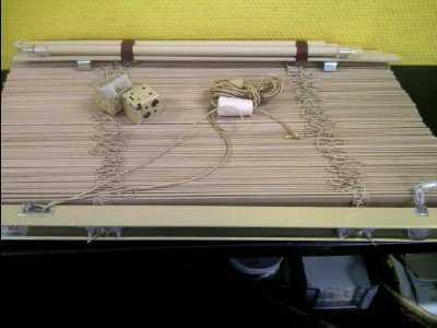 Store manuel bois 2 5 metres d 39 occasion for Cash piscine yvelines